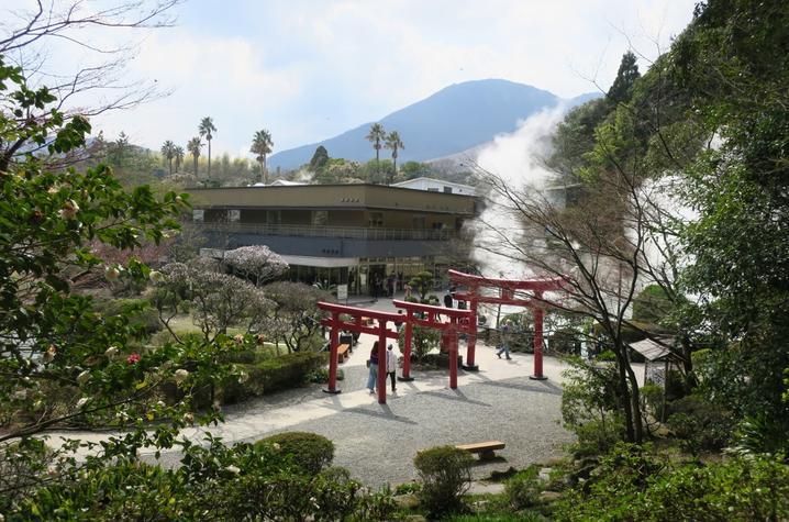 photo of Beppu City Hot Springs, Japan.