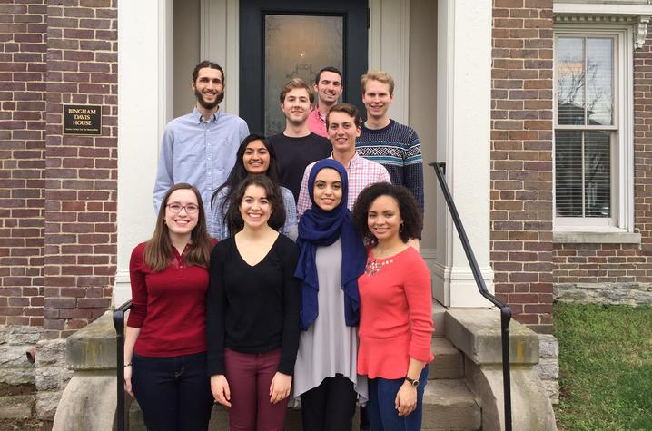 photo of 2017 Gaines Fellows