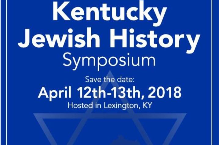 Kentucky Jewish History Symposium