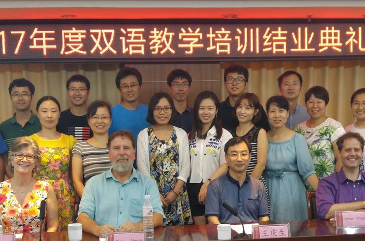 photo of UK faculty at QUT - UK Faculty Teach in China Program
