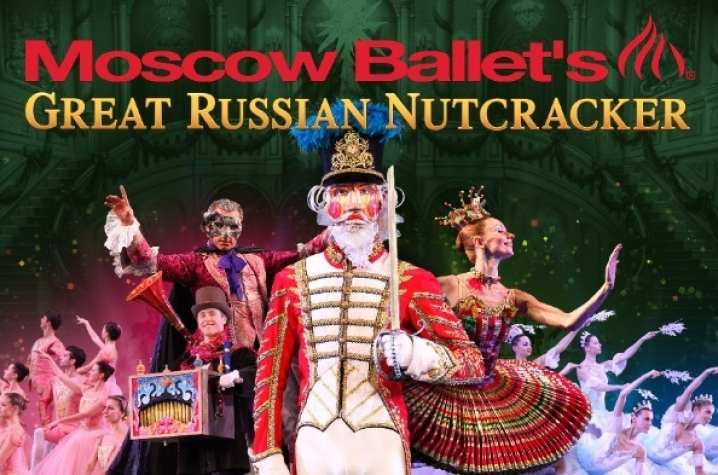 """photo of artwork for Moscow Ballet's """"The Great Russian Nutcracker"""""""