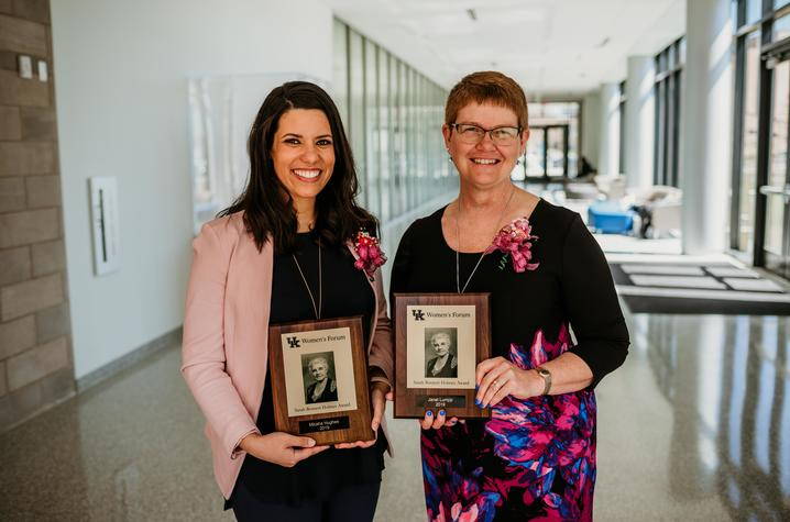 photo of Sarah Bennett Holmes winners Micaha Hughes and Janet Lumpp, both from the College of Engineering.