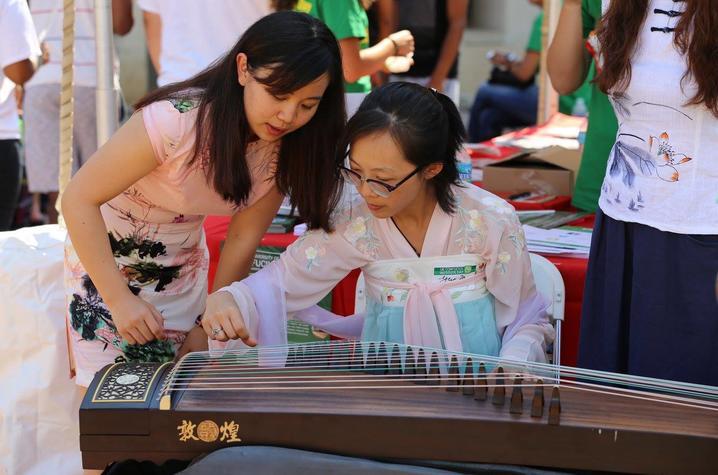 photo of music demo - Global Confucius Institute