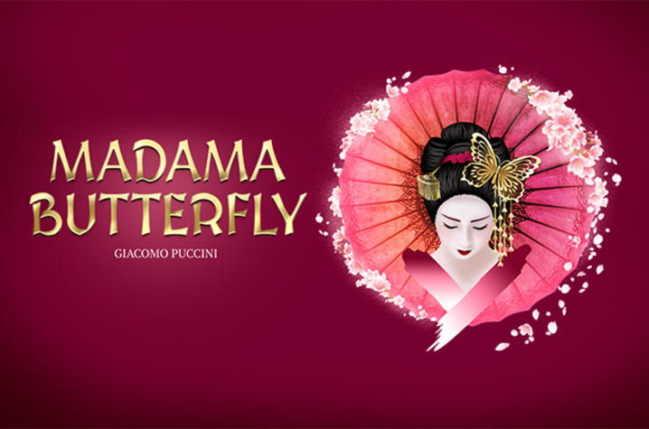 "photo of web banner for ""Madama Butterfly"""