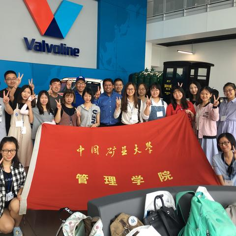 Chinese students and UK hosts at Valvoline headquarters in Lexington