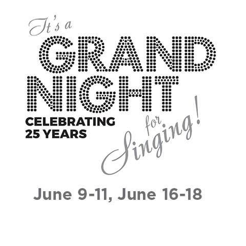 "photo of ""It's a Grand Night for Singing!"" ad"