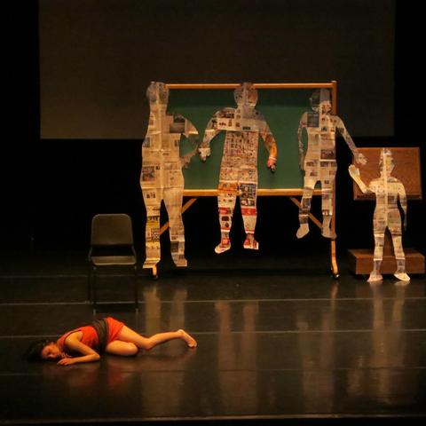 photo of dance at NCUR