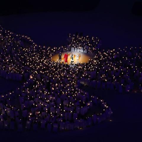 """photo of South Korean musicians performing """"Imagine"""" at 2018 Winter Olympics opening ceremony"""
