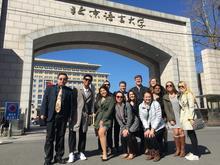 Photo of students in Beijing