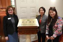 photo of Laura Bryan, Huajing Maske and Qian Gao at Transy's Confucius Classroom