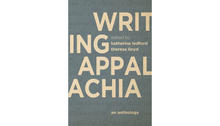 """Cover detail of """"Writing Appalachia"""""""