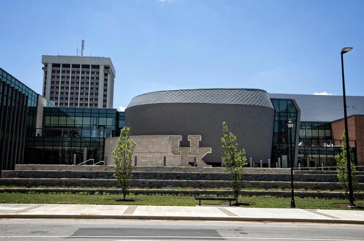 Photo of the Gatton Student Center