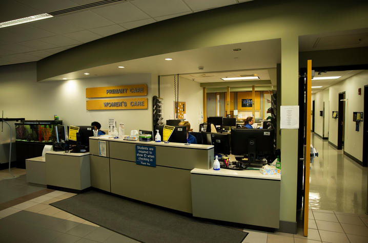 UHS Lobby