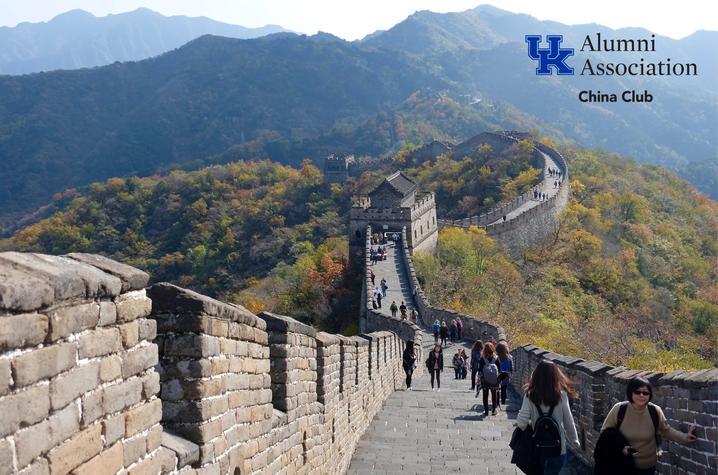 photo of the Great Wall of China with UK Alumni Association China Club logo