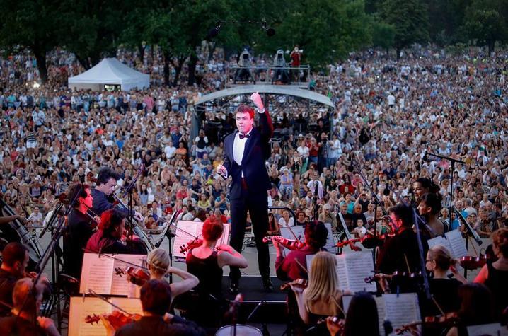 photo of Beograd Filharmonia