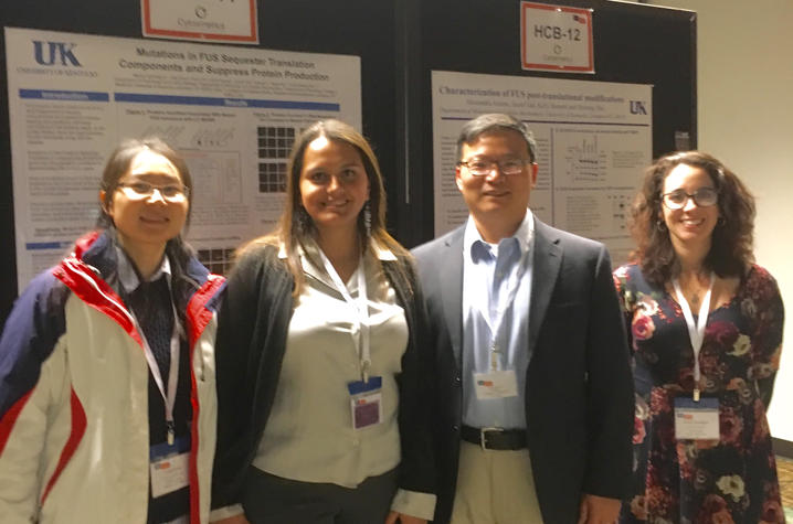 Photo of Dr. Haining Zhu's lab
