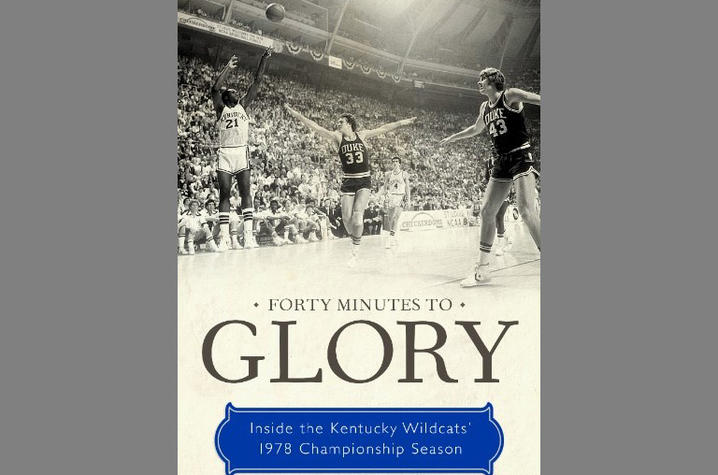 "photo of cover of ""Forty Minutes to Glory"" by Doug Brunk"