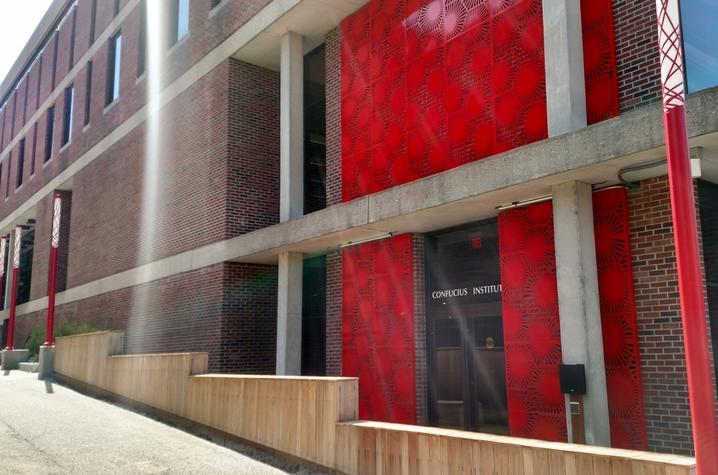 photo of Global Confucius Institute