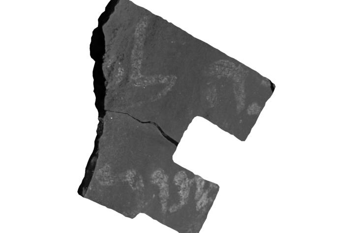 Photo of Dead Sea Scroll Fragment