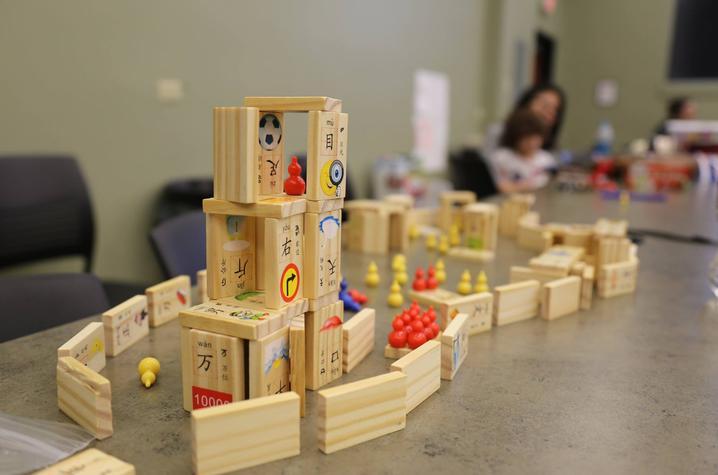 photo of game at Confucius Institute summer camp