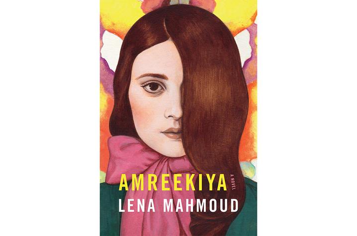 """photo of cover """"Amreekiya: A Novel"""" by Lena Mahmoud"""