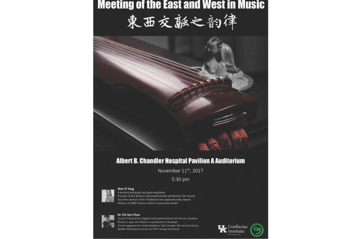 "photo of ""Meeting of the East and West in music"" poster"