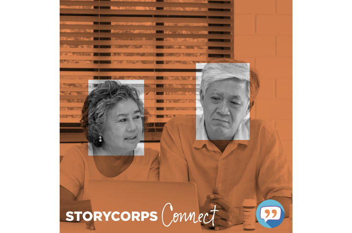 WUKY StoryCorps digital flyer