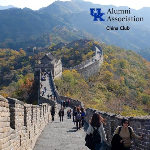 photo of the Great Wall of China with UK Alumni Association China Club logo