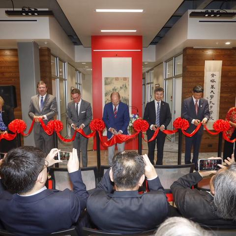 photo of ribbon cutting for Global Confucius Institute