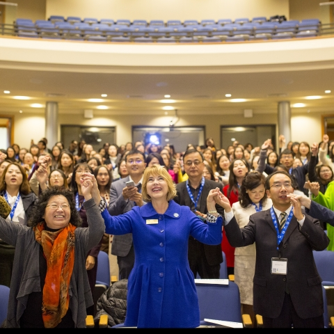 photo of attendees at 2016 Multi-State Chinese Teachers' Professional Development Conference
