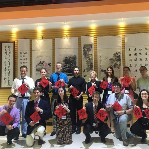 photo of Gaines Fellows on UK Confucius Institute trip to China