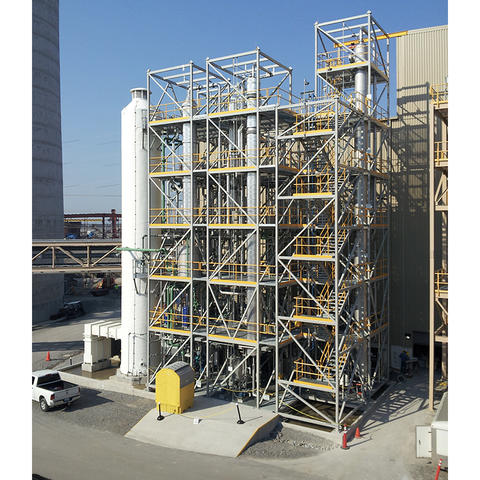 photo of UK CAER CO2 capture facility